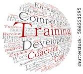 vector concept or conceptual... | Shutterstock .eps vector #586321295