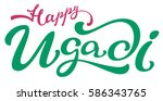happy ugadi lettering text for... | Shutterstock .eps vector #586343765