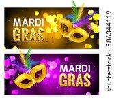 mardi gras brochure banner... | Shutterstock .eps vector #586344119