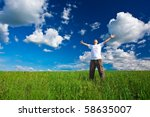 man rising up hands on green... | Shutterstock . vector #58635007