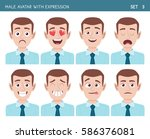 set of male facial emotions.... | Shutterstock .eps vector #586376081