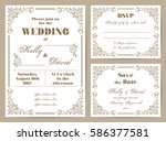 set of wedding cards in retro... | Shutterstock .eps vector #586377581