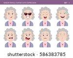 set of grandma facial emotions. ... | Shutterstock .eps vector #586383785