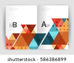 modern business brochure or... | Shutterstock .eps vector #586386899