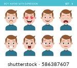 set of kid facial emotions. boy ...   Shutterstock .eps vector #586387607