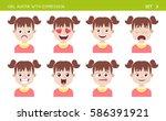 set of kid facial emotions.... | Shutterstock .eps vector #586391921