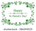 st patrick day frame.  vector... | Shutterstock .eps vector #586394525