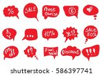 red vector speech bubbles with... | Shutterstock .eps vector #586397741
