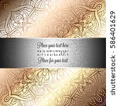 baroque background with antique ... | Shutterstock .eps vector #586401629