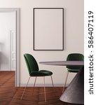 mockup poster in art deco style ... | Shutterstock . vector #586407119
