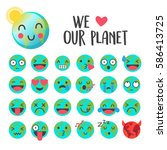 earth day emoji  smile icons... | Shutterstock .eps vector #586413725