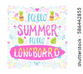 bright lettering poster. hand... | Shutterstock . vector #586442855