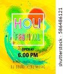 holi festival poster. template... | Shutterstock .eps vector #586486121