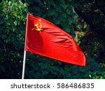 flag of the union of soviet... | Shutterstock . vector #586486835