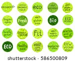 collection of  100  organic ... | Shutterstock .eps vector #586500809