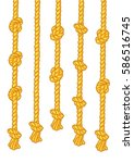 rope set | Shutterstock .eps vector #586516745