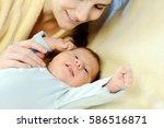 portrait of beautiful mom... | Shutterstock . vector #586516871