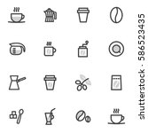 set of vector icons of coffee...
