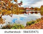 beautiful romantic alley in a... | Shutterstock . vector #586535471