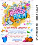 illustration of colorful splash ... | Shutterstock .eps vector #586542695