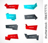 vector stickers  price tag ... | Shutterstock .eps vector #586577771