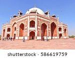 new delhi  india   feburary 24  ... | Shutterstock . vector #586619759