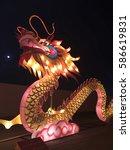 light show featuring dragon | Shutterstock . vector #586619831
