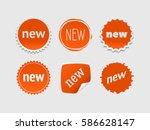 new sticker set. vector sale... | Shutterstock .eps vector #586628147