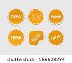new sticker set. vector sale... | Shutterstock .eps vector #586628294
