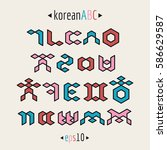 korean alphabet set in abstract ... | Shutterstock .eps vector #586629587