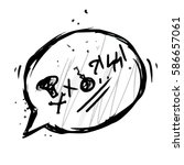 freehand drawn speech bubble... | Shutterstock .eps vector #586657061