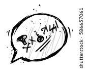 freehand drawn speech bubble... | Shutterstock .eps vector #586657061