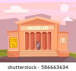 landscape with museum | Shutterstock .eps vector #586663634