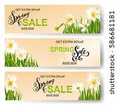 vector spring sale background ... | Shutterstock .eps vector #586681181