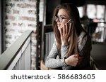 woman beauty thinking portrait   Shutterstock . vector #586683605