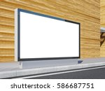 large blank billboard lightbox... | Shutterstock . vector #586687751