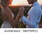 the couple  the bride and groom ... | Shutterstock . vector #586704911