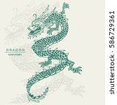 chinese dragon tattoo. hand... | Shutterstock .eps vector #586729361