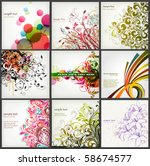 floral design elements | Shutterstock .eps vector #58674577