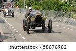 middelharnis   august 6  the...   Shutterstock . vector #58676962