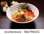 korean food   beef bibimbap | Shutterstock . vector #586798331