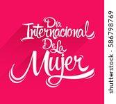 dia internacional de la mujer ... | Shutterstock .eps vector #586798769