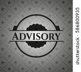 advisory dark emblem. retro | Shutterstock .eps vector #586800935