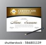 certificate template a4 size...   Shutterstock .eps vector #586801139