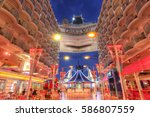 orlando  usa   feb  11  royal... | Shutterstock . vector #586807559