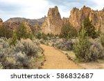 smith rock | Shutterstock . vector #586832687