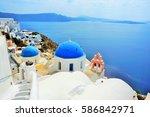 santorini island | Shutterstock . vector #586842971