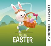 happy easter card bunny... | Shutterstock .eps vector #586843865