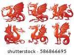 vector set of images of... | Shutterstock .eps vector #586866695