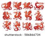 vector set of twelve images of... | Shutterstock .eps vector #586866734